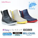 【女性用】pansy バイカラーのおしゃれなレインブーツ パンジーレインステップ レディース レインシューズ アウトドア ガーデニング ツートン 雪 防水 梅雨 雨天 台風 傘 長靴 Ark-Shoes アークシューズ