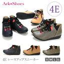 ポポラーレ 4Eレースアップニーカー ハイカット 幅広 ゆったり やわらか フラットソール ショートブーツ アウトドア キャンプ S M L LL Ark-Shoes アークシューズ