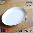 アラビア ココ オーバルプレート 18cm×26cm ホワイト 楕円皿 洋食器 白い食器 ARABI
