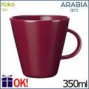 アラビア ココ マグカップ 350ml チェリー 0.35L ARABIA KoKo