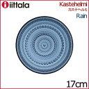 イッタラ カステヘルミ プレート17cm レイン 170mm iittara Kastehelmi