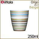 イッタラ オリゴ マグカップ ベージュ 250ml iittala Origo
