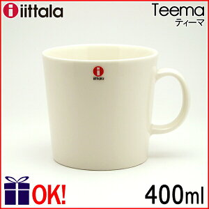 イッタラ ティーマ マグカップ ホワイト