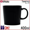 イッタラ ティーマ マグカップ400ml ブラック iittala Teema