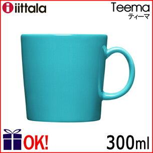 イッタラ ティーマ マグカップ ターコイズ