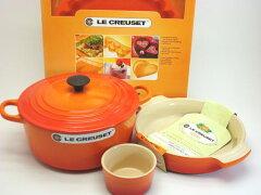 ル・クルーゼ(LeCreuset)ココット・ロンド22cmオレンジ【キッチン福袋■0917A】