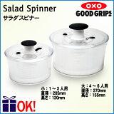 OXO オクソー クリアリトルサラダスピナー(サラダドライヤー) 小 1〜3人用 新デザインで更に使いやすく 冷蔵庫の中でも邪魔にならない筒形の本体とフラットな上蓋【楽ギフ包装選択