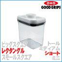 OXO オクソー グッドグリップス ポップコンテナ レクタングル ショート 保存容器 【!ラッピング不可!】【HLS_DU】