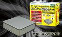 MARSHAL NAS対応HDDケース MAL-4725NAS 正規代理店保証付