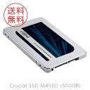 【送料無料】Crucial MX500 500GB SATA 2.5 7mm (with 9.5mm adapter) SSD 正規代理店保証付