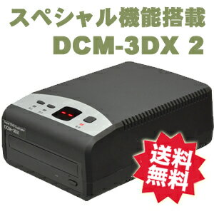�����ѡ�DVD�ǥ�ץꥱ������ Super DVD Duplicator�� DCM-3DX2 ( DCM-3DX ) ��