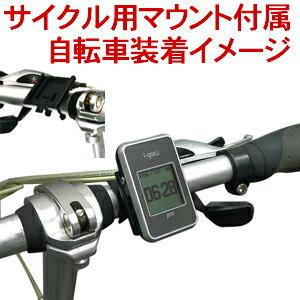 自転車用 自転車用gps : 小型GPSデータロガー「GPS自転車 ...