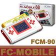 【FCM-90】2.4インチ液晶モニター搭載ポータブルファミコン互換機FCM-74の後継機「FC-MOBILE 88(エフシーモバイル 88)」FCM-88【10P01Oct16】