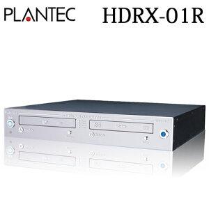 HDRX-01R