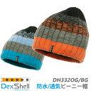 【防水ビーニー帽】DexShell デックスシェル 防水 ムレない 伸縮素材 グラデーションバージョン「ブルーグラデーション(DH332N-BG)」「オレンジグ...