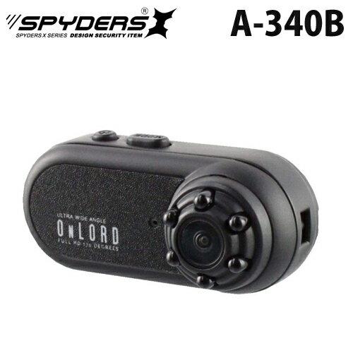 【送料無料】赤外線 広角レンズ デジタル トイカメラ ウェラブルカメラ スパイダーズX 「A-340B」 ブラック【10P01Oct16】