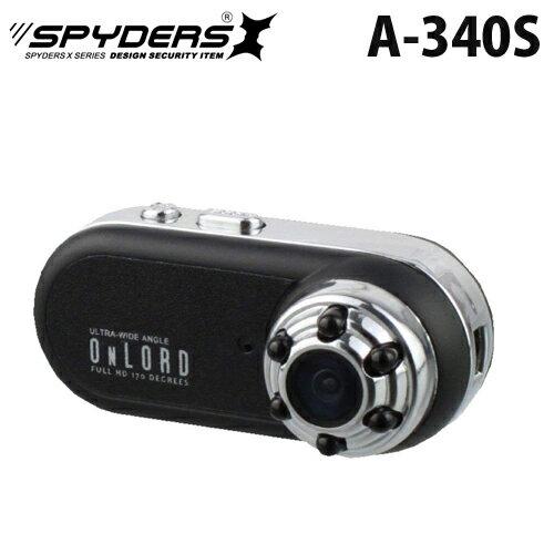 【送料無料/あす楽】赤外線 広角レンズ デジタル トイカメラ ウェラブルカメラ スパイダーズX 「A-340S」 シルバー【10P01Oct16】
