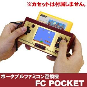 ポータブル モニター ファミコン エフシーポケット コロンバスサークル