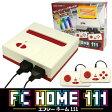 【FCH-111】【FCH-114】トーコネ 2コントローラー付きファミコン互換機 FC HOME88後継機「FC HOME 111(エフシーホーム111)」【10P03Dec16】