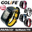 【即納/あす楽】PAPAGO!JAPAN社製 GoLIFE GPS機能搭載 スポーツウォッチ 「 GoWatch770 ( GW770-YE / GW770-BL / GW770-PK / GW770-WH / GW770-RD )」【送料無料】