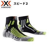 ��X-SOCKS RUN(���å������å��� ���)��XSOCKS ���˥� ���ԡ���2 �֥�å���X0204321�סڤ椦�ѥ��å��ؤ�����̵��(2�ޤǡˡۡ�3�ʾ��̾�������̵����