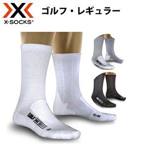 エックス ソックス レギュラー ホワイト ブラック