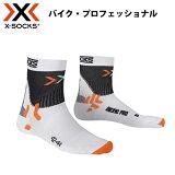 ��X-SOCKS BIKE(���å������å��� �Х���)�ۥХ��� �ץ�ե��å���ʥ� �ۥ磻�� ��X0203700�סڤ椦�ѥ��å��ؤ�����̵��(2�ޤǡˡۡ�3�ʾ��̾�������̵���ۡ�10P01Oct16��