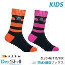 DexShell(デックスシェル ) 防水ソックス 防水靴下 防水・通気機能 ソックス 子供用「DS546」Waterproof Children Socks ...