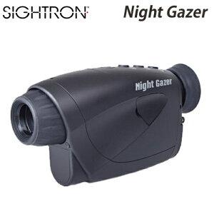 NightGazer