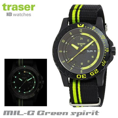 【Traser Watches】トレーサー trigalight 軍事用時計 「MIL-G Green spirit」 Traser TYPE6 MIL-G シリーズ ミリタリーウォッチ