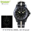 【Traser Watches】トレーサー trigalig...