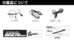 ペン型ボイスレコーダー「VR-P003N」1GB内蔵メモリー