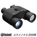 【ブッシュネル(Bushnell)】疑似双眼 暗視スコープ 第二世代 相当 撮影・録画機能搭載 デジタル ナイトビジョン「エクイノクスビノキュラーZ450R (EQUINOX BINOCULAR Z450R)」【送料無料】 【国内正規品】