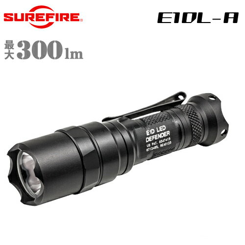 シュアファイア E1DL-Aディフェンダー LEDライト