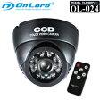 【OnLord(オンロード)】 赤外線LEDライト ドーム型 防犯カメラ MicroSDカード録画 「 OL-024 」【10P01Oct16】