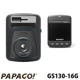 【PAPAGO!(パパゴ)】フルHD 1080P 300万画素 コンパクト ドライブレコーダー「GoSafe 130(GS130-16G)」【次回6月初旬入荷予定分】