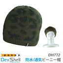 DexShell デックスシェル 完全防水 ビーニー帽 迷彩柄 カモフラージュ 「DH772」Waterproof Beanie Camouflage【DexS...