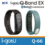 Mobile Action 活動量計 Bluetooth スマートリストバンド i-gotU Q-Band EX 【Q-66】