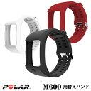 【POLAR(ポラール)】M600用 交換リストバンド リストストラップ ホワイト ブラック レッド