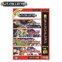 ファミコンゲーム カセット 8ビットコレクション ジャレコ Vol.1 JNFC-001 (シティコネクション、エクセリオン、フォーメーションZ、フ..
