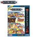 スーパーファミコン(スーファミ)ゲーム カセット 16ビットコレクション データイースト Vol.1 JNSFC-002(マジカルドロップ、ファイタ..