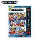 スーパーファミコン カセット 16ビットコレクション カルチャーブレーン Vol.2 JNSFC-006(スーパーチャイニーズワールド2、スーパーウ..