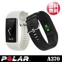 【Polar(ポラール)】活動量計・手首型光学式心拍計・リストバンド型心拍計モニター「Polar A370」【送料無料】