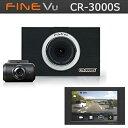 【INBYTE】2カメラ 運転支援システム搭載 2カメラ フロントカメラ リアカメラ 前後撮影 ドライブレコーダー FineVu CR-3000S(32GB)