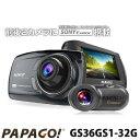 PAPAGO(パパゴ) 前方・後方2カメラ搭載 GPS内蔵 オールインワン ドライブレコーダー Go ...