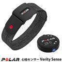 Polar ポラール 光学式心拍計アームバンド 心拍センサー ANT+対応モデル Polar Verity Sense グレー M-XXL 92083450