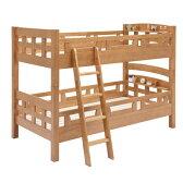 【送料無料】角柱70mm・小棚付き二段ベット人気の天然木無垢材使用・限定特価価格です
