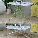 【送料無料】リフティングテーブル昇降式テーブル【smtb-f】【koshin0601】fr【YDKG-f】 02P12Jun12