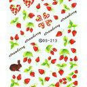 ウォーターネイルシール 【DS-213】 【メール便可】ネイルステッカー イチゴ いちご ストロベリー イチゴ柄 いちご柄 フルーツ