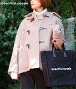 beautiful people / ビューティフルピープル : pile melton duffel coat : ビューティフルピープル パイル メルトン ショート ダッフルコート レディース : 1935103013 【ANN】